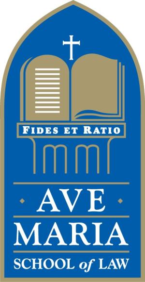 Ave Maria Logo (2018)