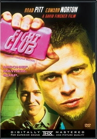 Fight_club_5