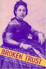 Broken_trust_2