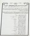 Iraq_constitution_600
